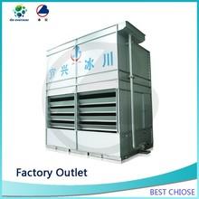 Refrigeración china ZFL120 condensador evaporativo a ZFL800 Agua