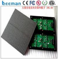 smd 5050 module led full colour P1 SMD RGB led module led rgb display module