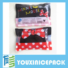 Ice Pack for Lunch Box