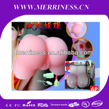 Climax Screaming Narrow Tight Vagina Simulation Male Vibrating Masturbators, Great Male Sexy Toys ass,sex toy penis sleeve