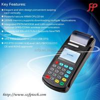 POS terminal NEW8110 handheld card swipe machine