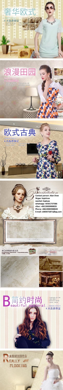 wall-paper-designer-home-wallpaper-a10aaa.jpg