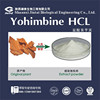 98% Yohimbine hcl yohimbine for sale