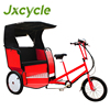 battery operated 3 wheel bike taxi for sale