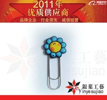 2012 promotional bookmark with sunflower shape