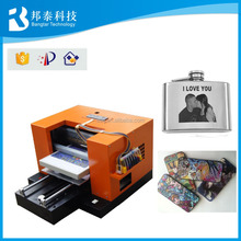 CE certificate A3 size 3d embossed feeling uv phone case printing machine