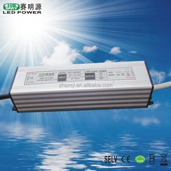 60w slim led driver waterproof power supply 12v 24v 32v constant voltage