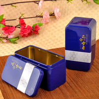 Customized Wholesale Tin Can metal Box for Tea or Candy metal packing iron box