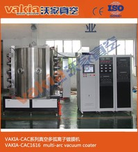 Electroplating PVD vacuum coating equipment