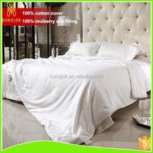 220x240 100% plain ivory mulberry silk quilt
