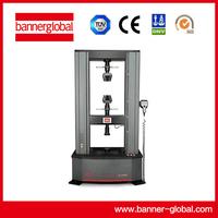 E45 electronic universal testing machine (50kN-100kN)
