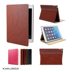 2015 new arrival smart leather flip stand cover case for ipad air from alibaba