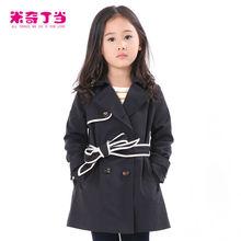 capa de la muchacha clásica para niños tienda de ropa
