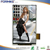 Formike 4.3 inch programmable LCD display