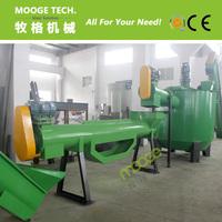 Waste Plastic PP PE Film Washing & Recycling Machine