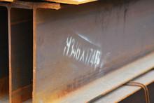 JIS standard H Beam GB standard q235 a36 q345 carbon steel I beam