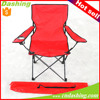 camping chair,High quality folding chair/foldable camping chair with carry bag/aldi camp chair with cup holder