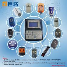 Accept software upgrade via an USB Copy remote controls machine JJ-268C
