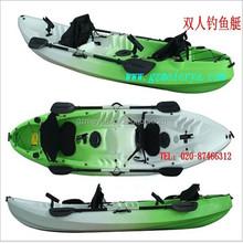 Multipurpose de pesca kayaks venda