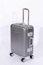 aluminum travel case & luggage
