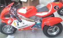 pocket bikes/autoette bike for sale cheap