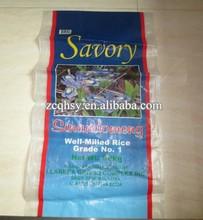 100% virgin transparent material custom printed and bopp laminated deer corn feed bag rice bag made in China