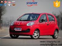 chery qq pick up mini car auto parts