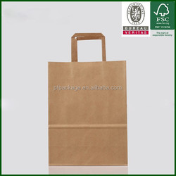 2015 hot sale stocked paper bag gift bags with flat paper handle