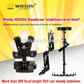 Vídeo steadicam cámara réflex digital estabilizador chaleco brazo en venta