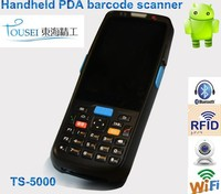 Tousei TS-5000 Android 4.1 indusry PDA barcode scanner with 1.2m drop resistance