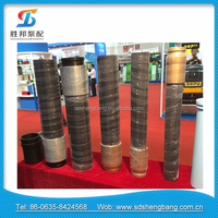 Flexible Concrete Pump Rubber hose,2 layers steel wire