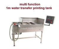 1 Mini Multifunction Water Tranfer Printing Hydrographics Machine