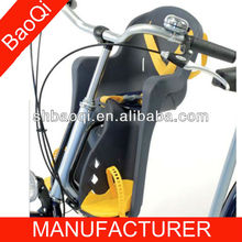 Front Mounted Bicycle Child Carrier BQ-6