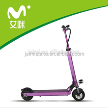 8inch electric pedal scooter/electro scooter,ladies scooter