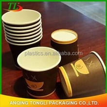 disposable small size promotional coffee paper cup