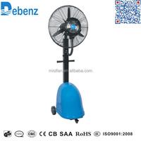 Summer industrial outdoor cooling fan water mist fan