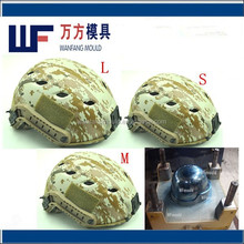 China FAST helmet mould making/China taizhou supply S size FAST helmet mould/mold