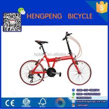 2015 hot sale Sports fashion mtb folding bike 26 inch Factory direct sales in china alibaba