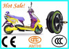 """2015 New Brushless 500w 10"""" Scooter Electric Wheel Hub Motor,High Quality 24v 500w 10"""" Scooter Electric Wheel Hub Motor"""