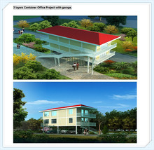 prefab modular container office