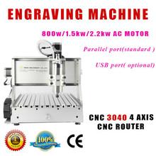 sunglasses laser engraving machine cnc router kit