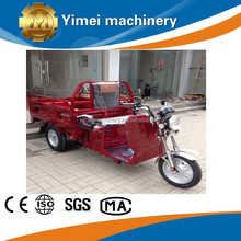 New three wheel motorcycle for loading cargo from china manufacturers
