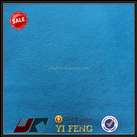 fancy stand multi-function pu leather for package material