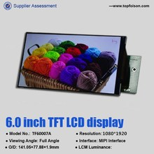 1080P 5.98 inch ips lcd panel 1080*1920 with HDMI board for VR headset