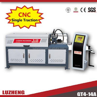 Automatic computer control good quality reinforcing steel adjusting cutter equipment