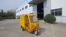 electric three wheel transport vehicles