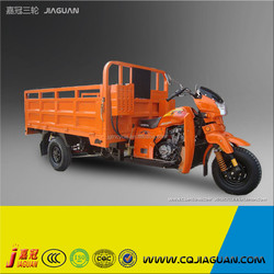 2015 Three Wheel Covered Motorcycle, Tricycle For Sale