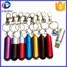 Pills Shaped USB Flash Drive Metal Keychain