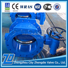 China Manufacturer DN250 actuated butterfly valve