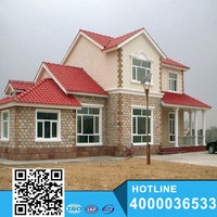 Double 11 sell superior quality light steel frame house/houses/homes